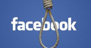 خودکشی دختر دانشآموز شیرازی به دلیل انتشار تصاویر شخصی اش در اینترنت