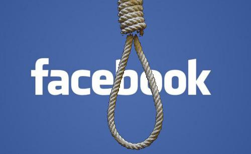 www.dustaan.com خودکشی دختر دانشآموز شیرازی به دلیل انتشار تصاویر شخصی اش در اینترنت