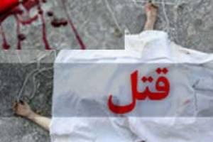 www.dustaan.com قتل دختر جوان برای پنهان کردن رابطه