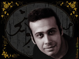 www.dustaan.com دانلود آهنگ جدید و بسیار زیبای محسن چاوشی با نام همسایه ها