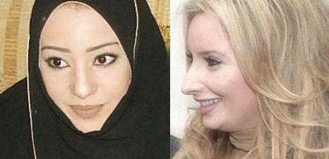 www.dustaan.com عکس:دختر پادشاه عربستان هم کشف حجاب کرد!