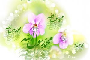 www.dustaan.com پیامک های ویژه تبریک میلاد حضرت محمد (ص) و امام صادق (ع)