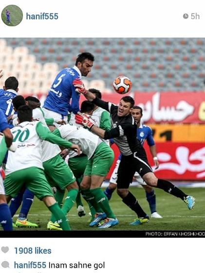 www.dustaan.com جدول برنامه های پخش فوتبال از شبکه 3