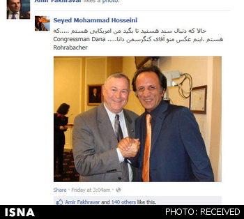 www.dustaan.com عاقبت این مجری محبوب اما فراری+عکس