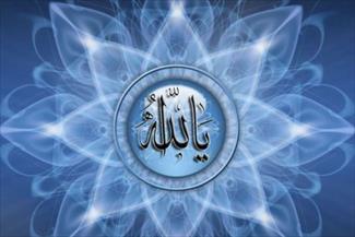 www.dustaan.com ذکری که گناهان کبیره را می بخشاند!