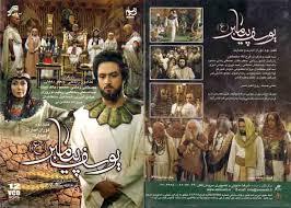www.dustaan.com مردم اتریش عاشق این سریال ایرانی اند