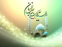 www.dustaan.com اقدامات اصلی امام زمان (عج) پس از ظهور چیست؟
