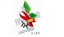 نشانه های ابتلا به HIV کدامند؟