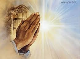 www.dustaan.com دعاهایی برای افزایش رزق و روزی از پیامبر اکرم (ص)
