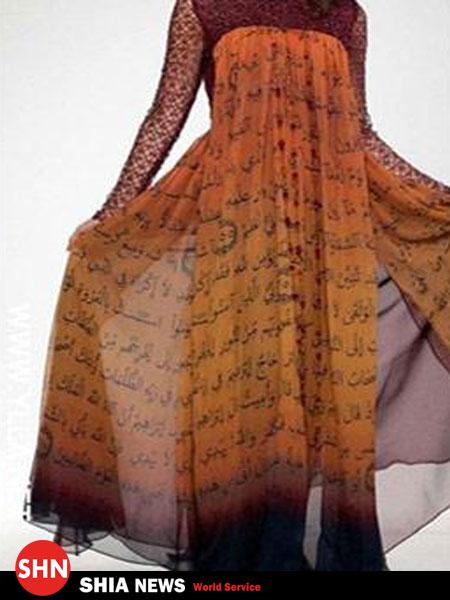 www.dustaan.com لباس زنانه ای كه قصد توهين به اسلام دارد +عكس