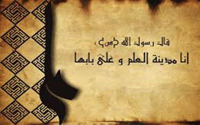 www.dustaan.com خطبه بدون نقطه حضرت امام علي (ع) با ترجمه