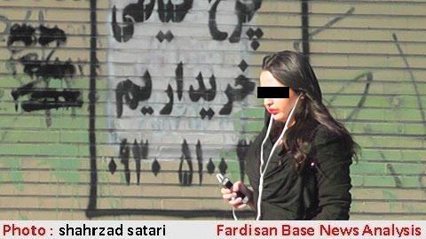 www.dustaan.com چارلی چاپلین و کشف حجاب دختر کرجی