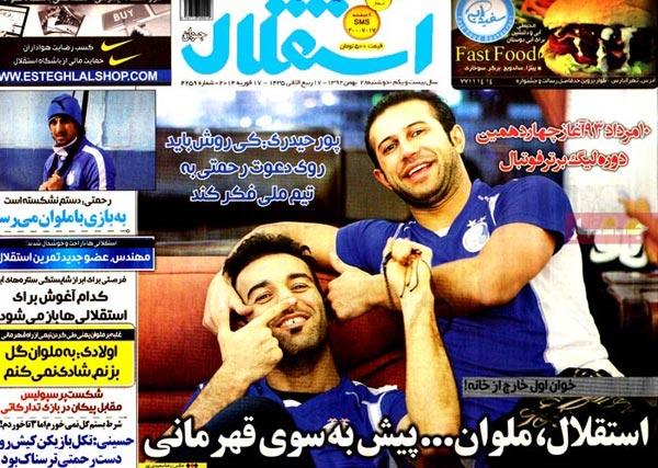 www.dustaan.com عناوین مهم روزنامه های ورزشی امروز «28 بهمن»