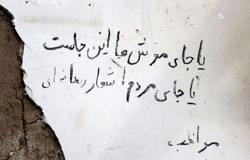 www.dustaan.com تصاویری از هجوم موش ها به روستای نجف اباد!