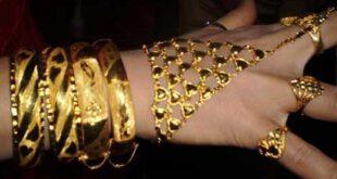 «طلا» گرو بگذارید وام بگیرید