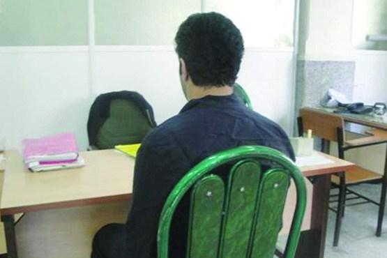 www.dustaan.com ازار و اذیت دختران تهرانی توسط خواستگار قلابی