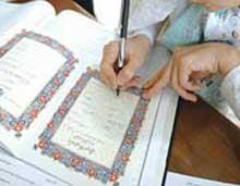 www.dustaan.com ازدواج دختر بدون اذن پدر چه حکمی دارد؟