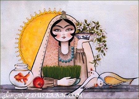 www.dustaan.com اس ام اس های جدید مخصوص تبریک عید نوروز 93