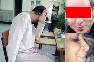 www.dustaan.com شکنجه وحشتناک یک زن ایرانی در برلین المان+عکس