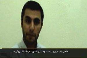 www.dustaan.com ماجرای ترور محمود احمدی نژاد از زبان ریگی + فیلم