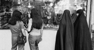 عکسی از تیپ زنان محجبه و بی حجاب قبل از انقلاب