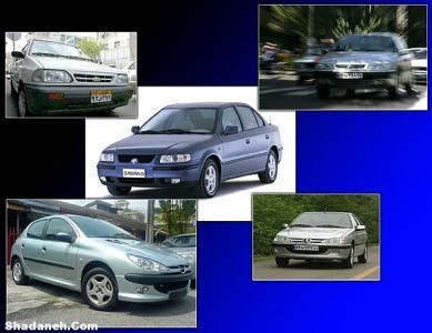 www.dustaan.com خریداران بیشتر از کدام خودرو ها رضایت دارند!؟