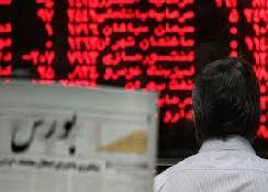 www.dustaan.com شاخصهای اصلی بورس تهران