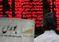 www.dustaan.com افزايش 25 درصدي ارزش كل معاملات بورس