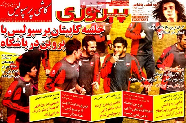 www.dustaan.com تیتر مهم روزنامه های امروز را ببینید «30 بهمن 92»