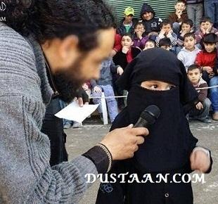 www.dustaan.com داعش داشتن حجاب را برای کودکان خردسال نیز اجباری کرد!+عکس