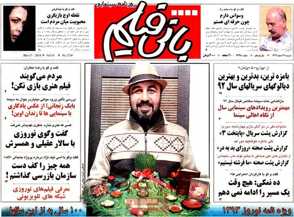 www.dustaan.com عناوین مهم روزنامه های امروز صبح «دوشنبه 92/12/26»
