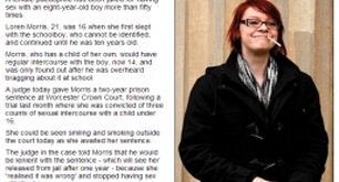 تجاوز دختر جوان به پسر 8 ساله +تصویر