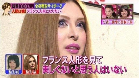 www.dustaan.com دختر زشت ژاپنی با خرج 300 میلیون خود را زیباترین زن کشورش کرد!+ تصاویر