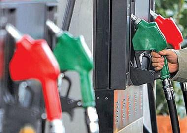 www.dustaan.com باک های ماشینتان را پر کنید بنزین تا 29 اسفند گران خواهد شد!