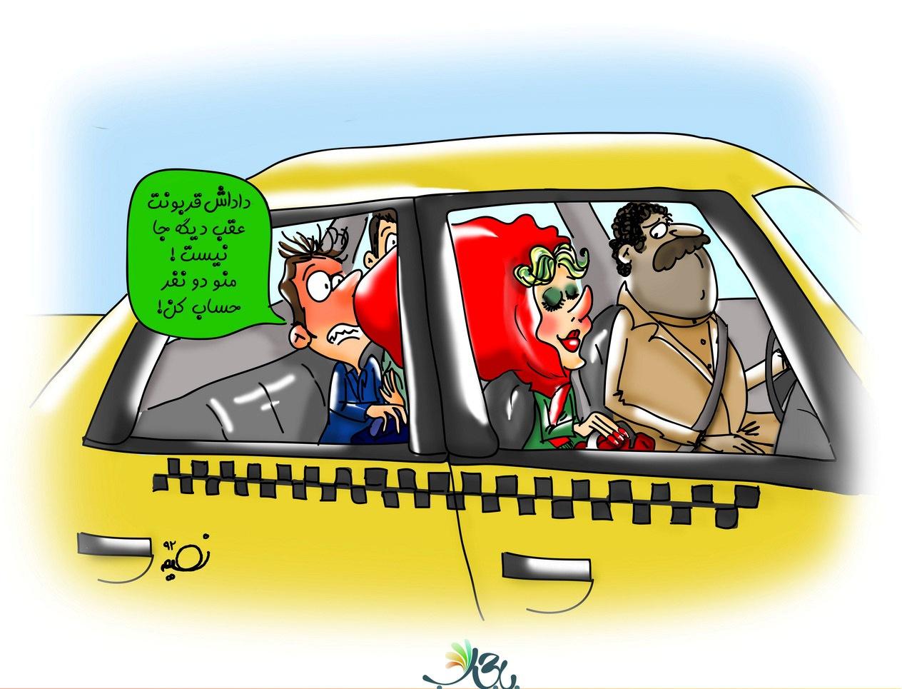 www.dustaan.com اس ام اس های جدید و خنده دار کلیپسی!