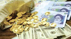 اخرین قیمت سکه , طلا و ارز در بازار «پنجشنبه 15 اسفند»