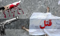 قتل زن شوهردار , پایانی بر رابطه نامشروع