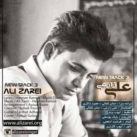 www.dustaan.com دانلود 3 اهنگ جدید و فوق العاده زیبا از «علی زارعی»