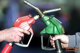 www.dustaan.com اماده سه نرخی شدن بنزین از فردا شب باشید!