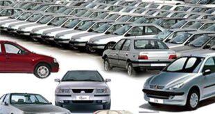 قیمت انواع خودرو سواری در بازار +قیمت نمایندگی «دوشنبه 93/02/01»