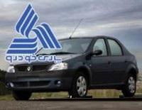 فروش اقساطی محصولات پارس خودرو +شرایط