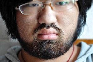 www.dustaan.com آمار مردان ریش دار را در بیاورید و 25 میلیون جایزه بگیرید!