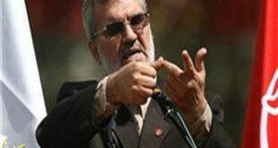 آقا این 50 میلیارد به جیبی چه کسی رفته؟! + عکس