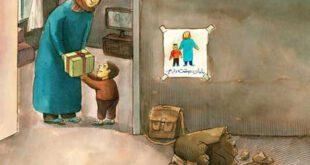 کاریکاتورهای فوق العاده زیبا به مناسبت روز مادر