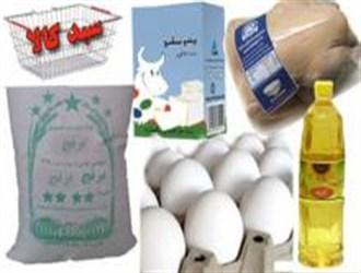 www.dustaan.com فقط 2 گروه از مردم سبد کالا دریافت خواهند کرد