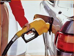 www.dustaan.com سهمیه بنزین خودرو های سواری واریز شد