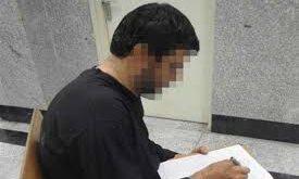 تجاوز وحشیانه به پسر 12 ساله در تجریش