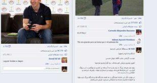 پیام تسلیت احمدینژادی برای همدردی با مسی!