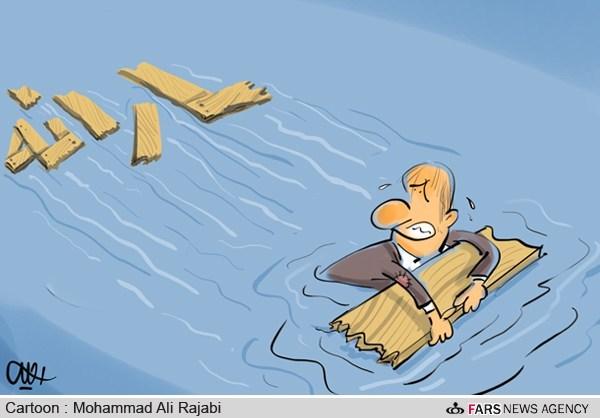 www.dustaan.com کاریکاتور/ وظیفه اولیه یارانه!!!