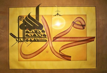 www.dustaan.com اس ام اس های زیبا برای تبریک مبعث پیامبر (ص)